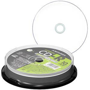 (まとめ)三菱ケミカルメディア データ用CD-R700MB 48倍速 ホワイトワイドプリンタブル スピンドルケース PR80FP10SD1 1パック(10枚) 【×10セット】