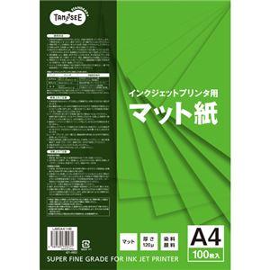 (まとめ)TANOSEE インクジェットプリンタ用マット紙 A4 1冊(100枚) 【×10セット】