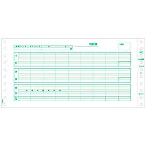 ヒサゴ 給与封筒 (密封式)10_3/10×5 3P GB846C 1箱(250セット)