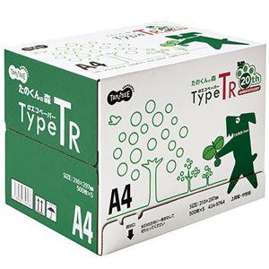 (まとめ)TANOSEE αエコペーパータイプTR[たのくんの森] A4 1箱(2500枚:500枚×5冊) 【×3セット】