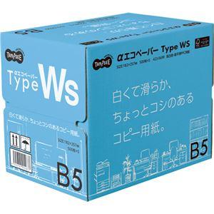 (まとめ)TANOSEE αエコペーパータイプWS 白くて滑らか、ちょっとコシのあるコピー用紙。 B5 1箱(2500枚:500枚×5冊) 【×3セット】