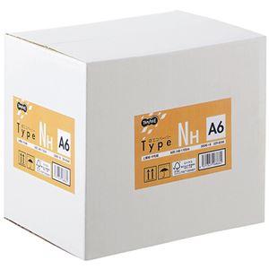 (まとめ)TANOSEE αエコペーパータイプNH A6 1箱(4000枚:500枚×8冊) 【×3セット】