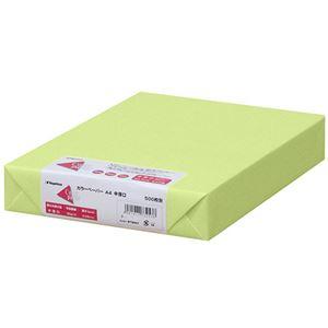 (まとめ)長門屋商店 Color Paper A4中厚口 うぐいす ナ-3258 1冊(500枚) 【×3セット】