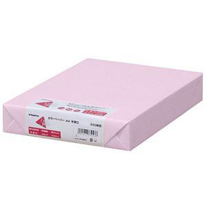 (まとめ)長門屋商店 Color Paper A4中厚口 さくら ナ-3269 1冊(500枚) 【×3セット】