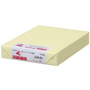 (まとめ)長門屋商店 Color Paper A4中厚口 レモン ナ-3252 1冊(500枚) 【×3セット】