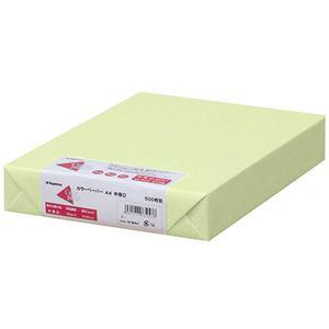 (まとめ)長門屋商店 Color Paper A4中厚口 若草 ナ-3256 1冊(500枚) 【×3セット】