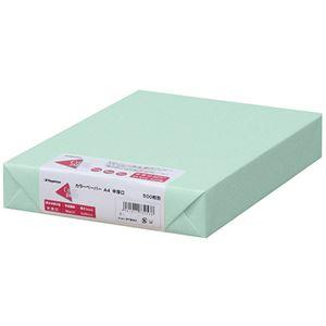 (まとめ)長門屋商店 Color Paper A4中厚口 浅黄 ナ-3261 1冊(500枚) 【×3セット】