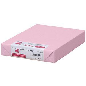 (まとめ)長門屋商店 Color Paper A4中厚口 桃 ナ-3271 1冊(500枚) 【×3セット】