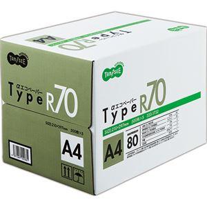 (まとめ)TANOSEE αエコペーパータイプR70 A4 1箱(2500枚:500枚×5冊) 【×3セット】