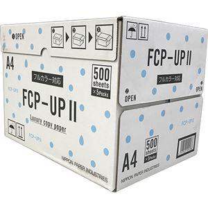 (まとめ)日本製紙 FCP-UPII A4FCP-UP2-A4 1箱(2500枚:500枚×5冊) 【×3セット】