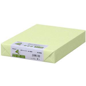 (まとめ)長門屋商店 Color Paper A4厚口 若草 ナ-3356 1冊(500枚) 【×3セット】