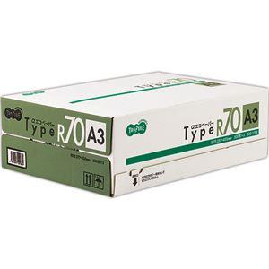 (まとめ)TANOSEE αエコペーパータイプR70 A3 1箱(1500枚:500枚×3冊) 【×2セット】