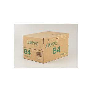 (まとめ)上質PPC用紙 NY B4 1箱(2500枚:500枚×5冊) 【×2セット】