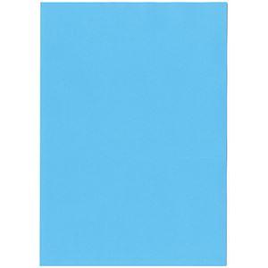 (まとめ)北越コーポレーション 紀州の色上質A4T目 薄口 ブルー 1冊(500枚) 【×2セット】