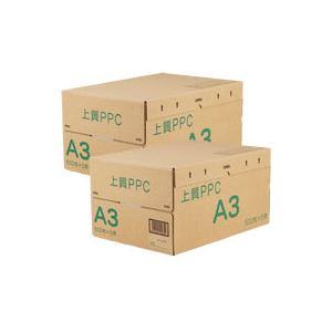 上質PPC用紙 NY A3 1セット(5000枚:2500枚×2箱)