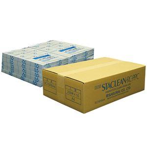桜井 ニュースタクリンRC.PPC A4ブルー SC75RBA4 1箱(2500枚:250枚×10冊)