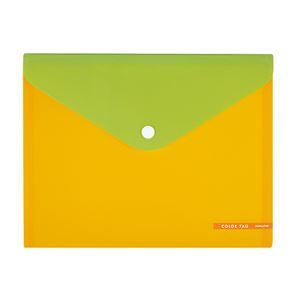 (まとめ)コクヨ ホックケース(カラータグ)Bi-COLOR L(長3封筒・パンフレット) イエロー CTクケ-C5330Y 1枚 【×50セット】