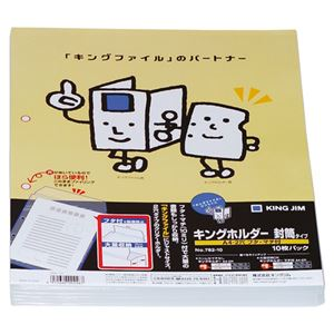 (まとめ)キングジム キングホルダー 封筒タイプマチ付 A4タテ 乳白 782-10 1パック(10枚) 【×10セット】