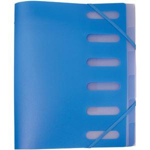 (まとめ)オフィスデポ インデックスホルダー A46山 ブルー 141986 1冊 【×10セット】