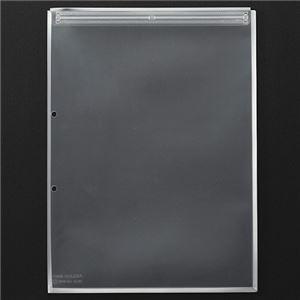 (まとめ)キングジム キングホルダー 封筒タイプチャック・マチ付 A4タテ 乳白 787-10 1パック(10枚) 【×10セット】