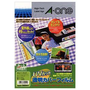 (まとめ)エーワン UVカット透明カバーフィルムA4判 ノーカット 35041 1冊(6枚) 【×5セット】