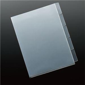 (まとめ)コクヨインデックスホルダー<KaTaSu>(ふせんカバー付き) A4 5インデックス フ-KFE7505T1パック(3冊) 【×10セット】