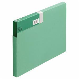 ライオン事務器 ハンドファイル A4背幅20mm モスグリーン HF-861 1セット(10冊)