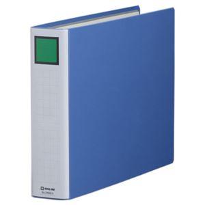 キングジム キングファイルスーパードッチ(脱・着)イージー B4ヨコ 500枚収容 50mmとじ 背幅66mm 青 2495EA1セット(10冊)