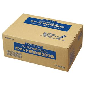 コクヨ 工事用ポケットアルバム 替台紙エコノミータイプ E・Lサイズ/パノラマサイズ ア-297N 1箱(500枚:100枚×5パック)