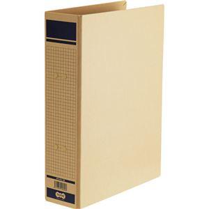 TANOSEE 保存用ファイル(片開き)A4タテ 500枚収容 50mmとじ 青 1セット(36冊)