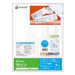 (まとめ)ヒサゴ チケット A4 5面/マリンOP1216 1冊(50シート) 【×5セット】
