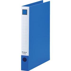 (まとめ)キングジム レバーリングファイルB5タテ 2穴 250枚収容 背幅33mm 青 6652アオ 1冊 【×10セット】