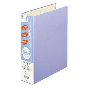 プラス 4バルキーファイル 片開きA4タテ 4穴 600枚収容 60mmとじ 背幅80mm FL-006FBブルー 1セット(10冊)