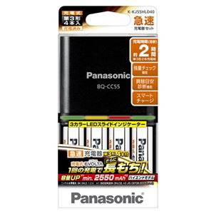 パナソニック 急速充電器セット 4列充電式EVOLTAハイエンドモデル単3形4本付 K-KJ55HLD40 1パック