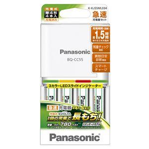 パナソニック 急速充電器セット 4列充電式EVOLTA単4形4本付 K-KJ55MLE04 1パック