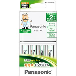 (まとめ)パナソニック 充電器セット充電式EVOLTA単4形4本付 K-KJ83MLE04 1パック【×2セット】