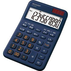 (まとめ)シャープ カラー・デザイン電卓 10桁ミニナイスサイズ ネイビー EL-M335-KX 1台【×5セット】