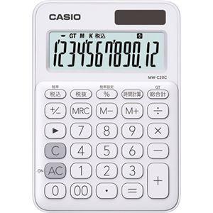 (まとめ)カシオ カラフル電卓 ミニジャストタイプ12桁 ホワイト MW-C20C-WE-N 1台【×5セット】