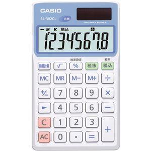 (まとめ)カシオ 抗菌電卓 手帳タイプ 8桁SL-302CL-N 1台【×5セット】