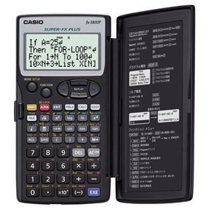 カシオ 関数電卓 10桁一体型ハードカバー FX-5800P-N 1台