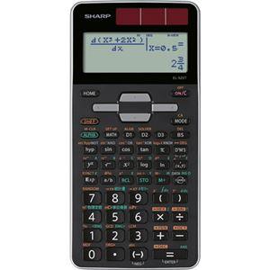 (まとめ)シャープ 関数電卓 ピタゴラスアドバンスモデル 10桁 ハードケース付 EL-520T-X 1台【×2セット】