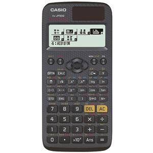 (まとめ)カシオ 関数電卓 10桁 ハードケース付fx-JP500-N 1台【×2セット】