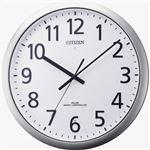 シチズン 強化防滴防塵電波掛時計強化防滴防塵 8MY484-019 1台