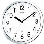 シチズン 強化防滴防塵時計クロームメッキ(白) 4MG522-050 1台