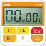 (まとめ)A&D 防水型厨房タイマー(100分計) AD5709 1個【×2セット】