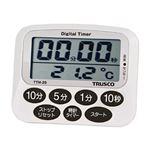 (まとめ)TRUSCO 温度計付タイマーTTM-25 1個【×3セット】