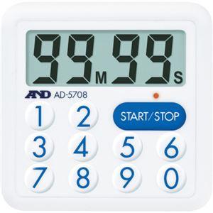 (まとめ)A&D防滴100分間タイマー LEDランプ付  AD5708 1個【×3セット】