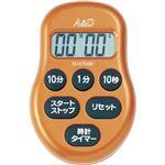 (まとめ)A&D デジタルタイマー赤AD5706RE-BP 1個【×5セット】