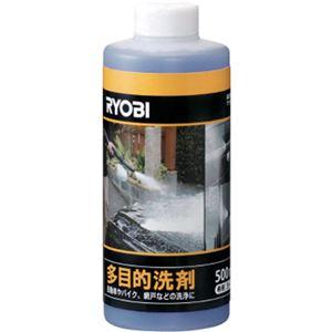 (まとめ)リョービ 多目的洗剤 高圧洗浄機用B-6710157 1個【×3セット】