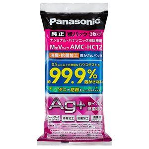 (まとめ)パナソニック消臭・抗菌加工「逃がさんパック」 M型Vタイプ AMC-HC12 1パック(3枚)【×3セット】